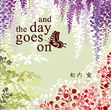 松内愛 and the day goes on - Second album